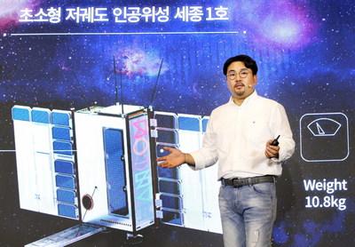Hancom InSpace (CEO Choi Myung-jin)