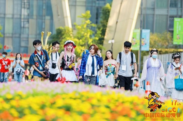 The 17th China International Cartoon & Animation Festival was held in Hangzhou, China from September 29th to October 4th, attracting many fans wearing various gorgeous costumes.